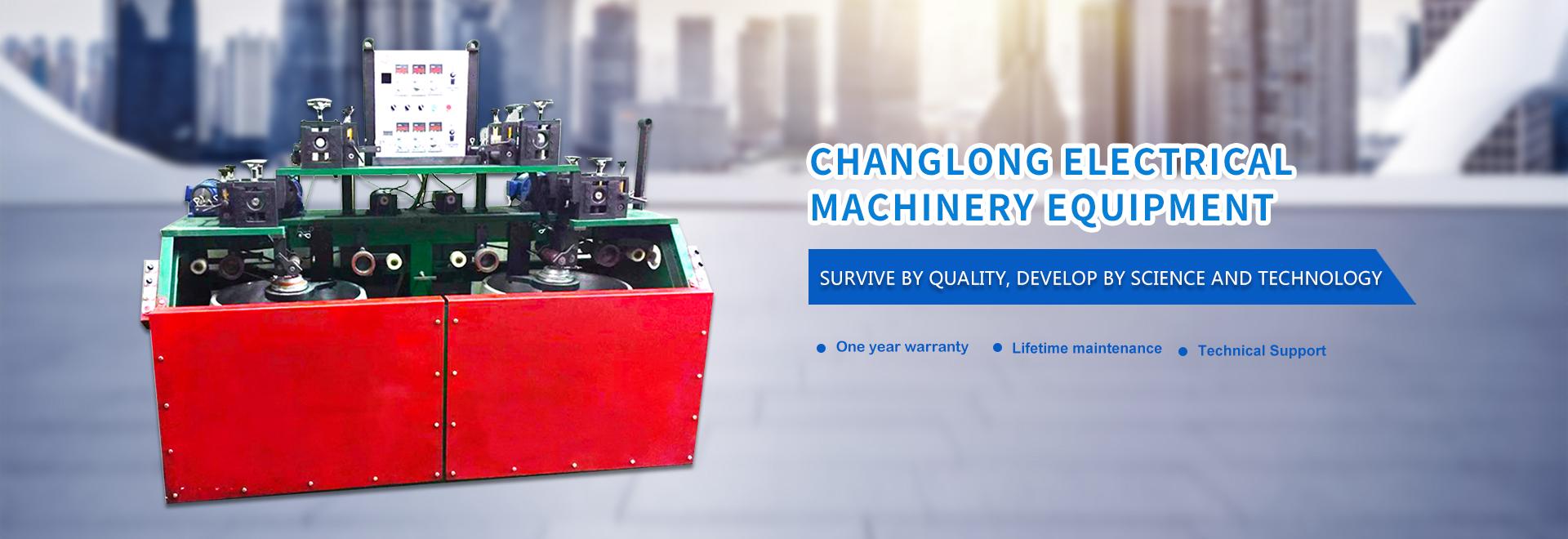 Slitting machine manufacturers