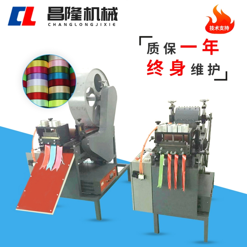 Butterfly drawing machine