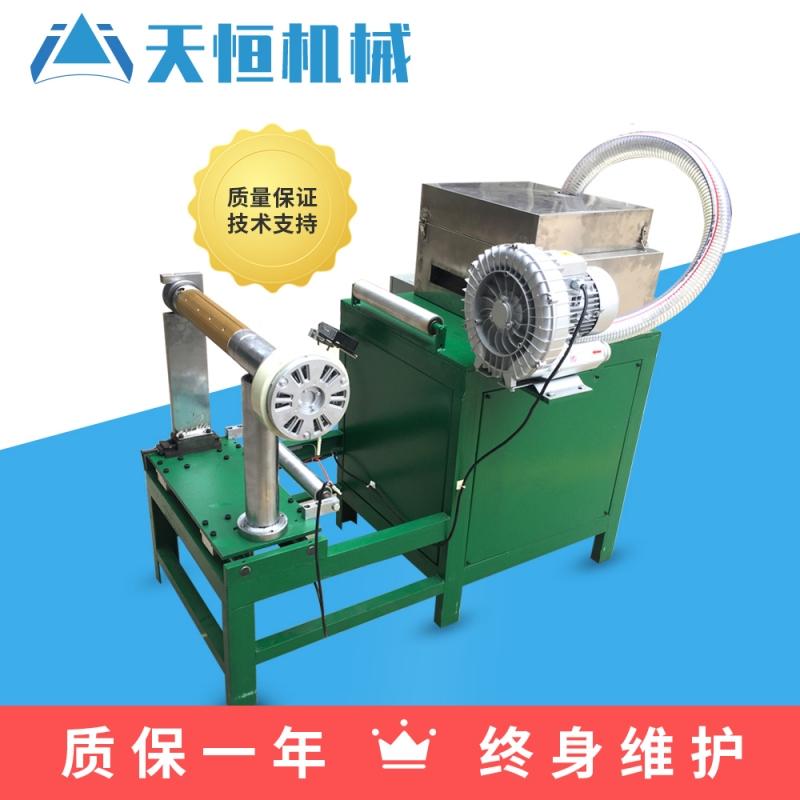 Automatic paper silk machine